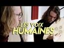 Les Voix Humaines (M. Marais) - Samuel Runsteen Marcus Strand