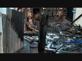 Пожары в районе Маяка