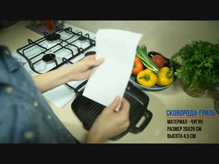Отличная ЧУГУННАЯ сковорода