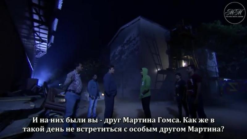 Ар-ун 33 серия суббтитры