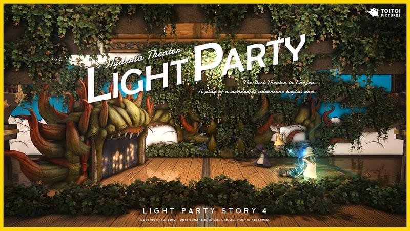 STORY.4 LIGHTPARTY - FFXIV 5周年記念短編映画集「LIGHTPARTY」
