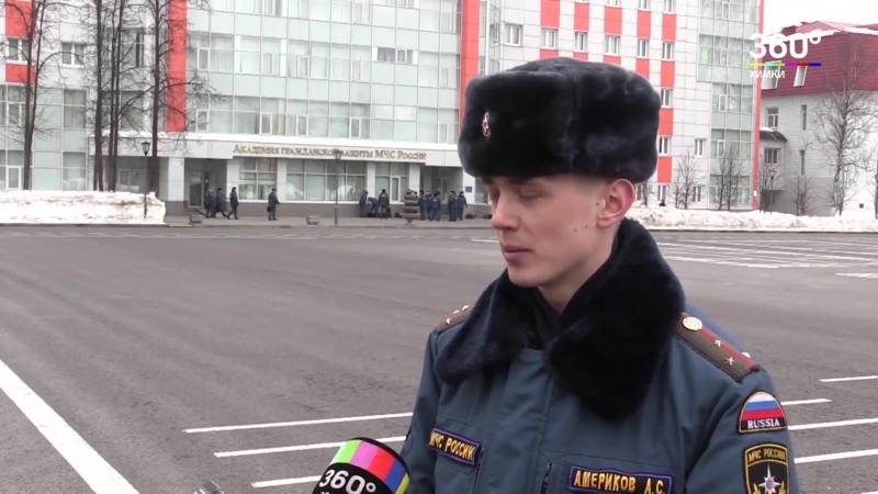 Курсанты АГЗ МЧС России готовятся к параду на Красной площади