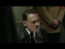Гитлер в бункере. Реакция Эрдогана на сбитый СУ-24