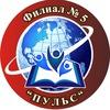 Biblioteka Goryachegorsk
