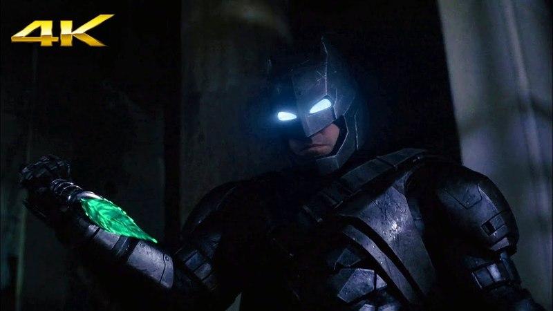 Kidnapping Lois Lane | Batman v Superman [Ultimate Edition]
