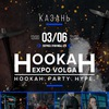 HOOKAH EXPO VOLGA 2018