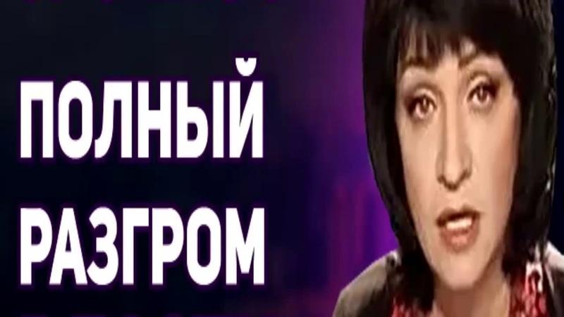 Мария Лондон - ПУТИН И МЕДВЕДЕВ И ИХ ПРАВИТЕЛЬСТВО ГЛАВНЫЕ ВОРЫ РОССИИ