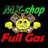 Full Gas - Мотоэкипировка для Вас