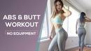 Abs and Butt Workout | No Equipment
