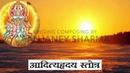 Aditya hridaya stotram best for daily recitation