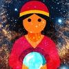 Мистика среди нас - Эзотерика и астрология
