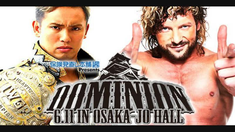 NJPW Dominion Osaka 2017 - Omega vs Okada