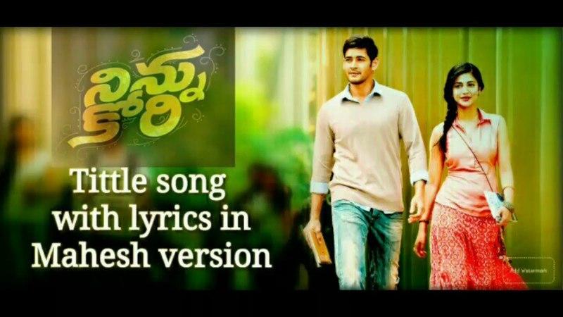 Ninnu Kori Tittle song with lyrics in Mahesh version