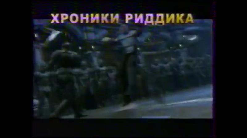Рекламный блок (Первый канал, 03.10.2004) 3
