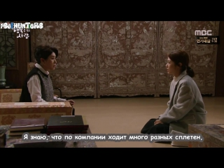 [FSG HUNTERS] 29/118 Человек,который дарит счастье/Person Who Gives Happiness