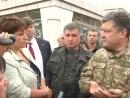 Святогорск 20 июня 2014 Порошенко Аваков и Балута с жителями