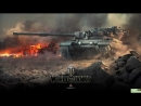 World of Tanks.КВ- IV