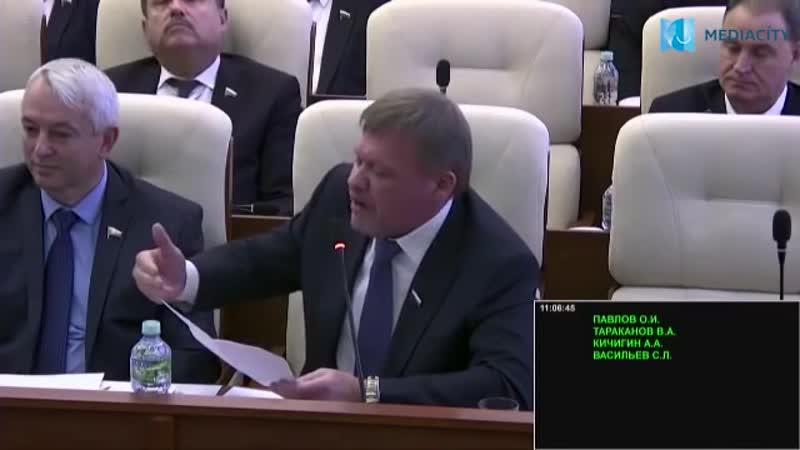 Депутаты Курской областной Думы обсудили «мусорные» тарифы и легитимность регопе