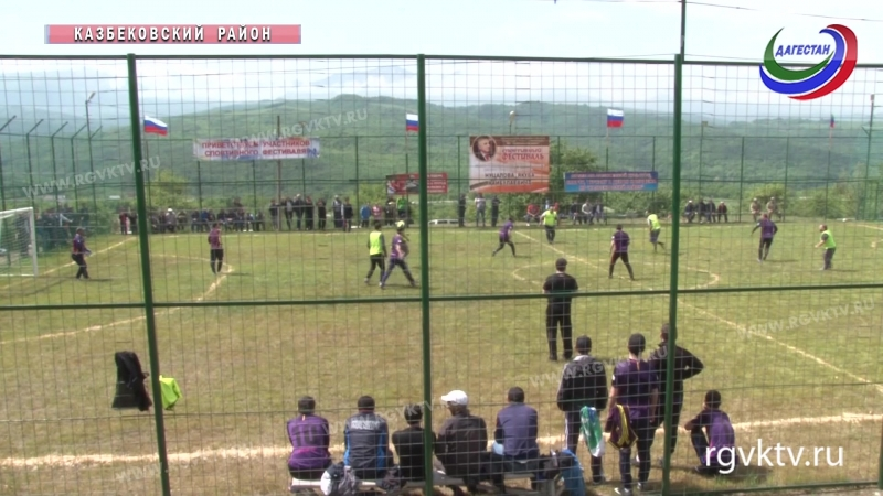 В Казбековском районе спортивный фестиваль приурочили к открытию нового спорткомплекса