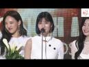 "180214 Twice получили награду ""Digital Artist of the Year (December)"" на премии @ The 7th Gaon Chart Music Awards 2018."