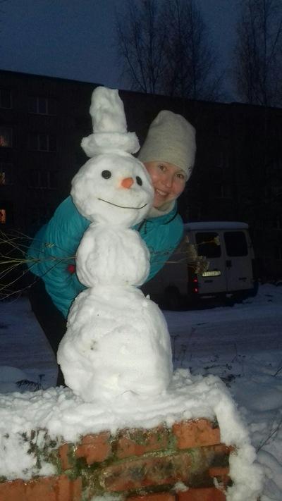 Оксана Сайко