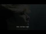 We Are X Trailer - Russia-sub