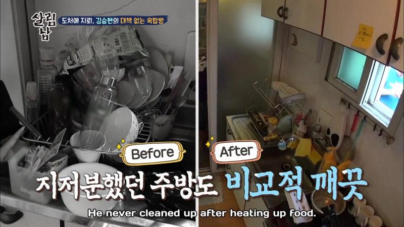 Mr. House Husband Episode 41 English Subtitles