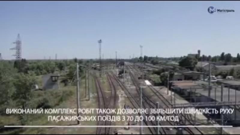 """«Укрзалізниця» завершила один з проектів 2018 року. За 4 місяці електрифікували 12 км ділянки """"Потоки-Золотнишине""""."""