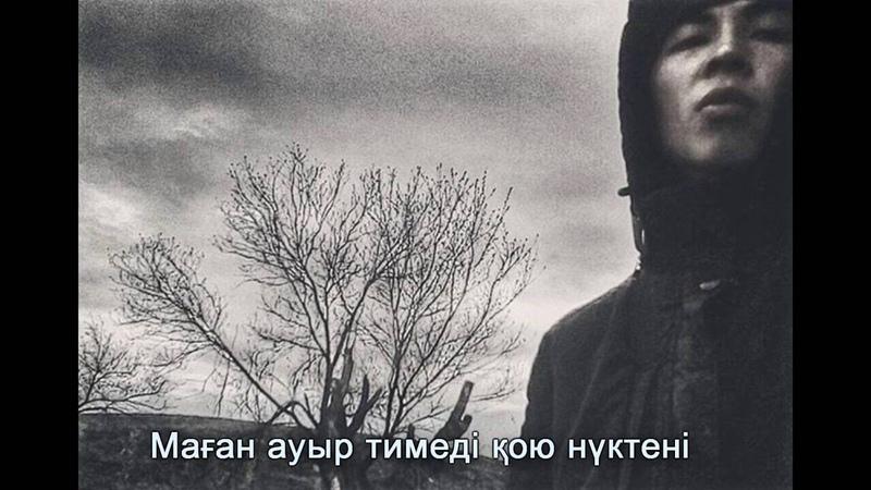 QARAKESEK–ТҮҢІЛМЕ (АСПАН LP) -Караоке