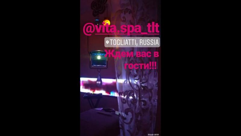 @vita.spa_tlt