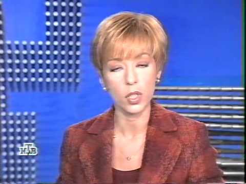 Новости НТВ - сюжет о клонировании Ленина и новом гимне России (2000 год)
