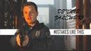 Dennis Zalewski ll Mistakes like this Castle Rock 1x4