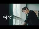 Первый взгляд на дораму «Дьявольское счастье» с Чхве Чжин Хёком и Сон Ха Юн