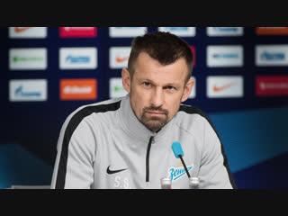 «Зенит» — «Шальке 04»: послематчевая пресс-конференция