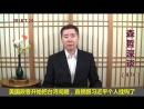 川普威胁:对所有中国商品加税 习近平面临底线失守 2018 7 20