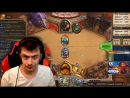 [Daily Hearthstone Funny Moments] The SMARTEST Hearthstone Player (Well... Kinda) | Hearthstone Daily Moments Ep.918