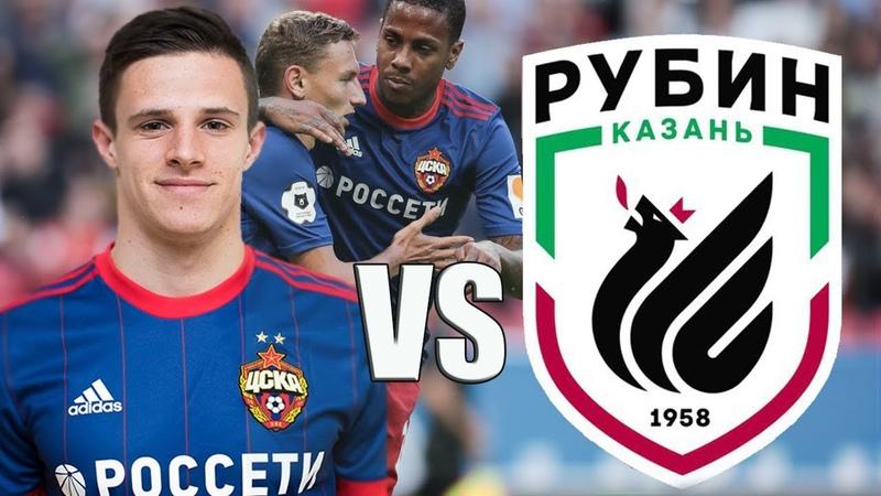 Кристиян Бистрович Против РубинаKristijan Bistrovic vs Rubin Kazan