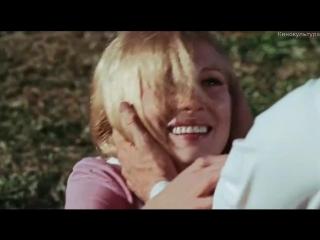 Films: Бонни и Клайд-1967