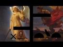 Немезида Расшифровка Апокалипсиса Иоанна Nemezida