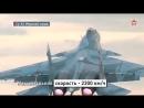 Су-33. Палубный истребитель за 60 секунд