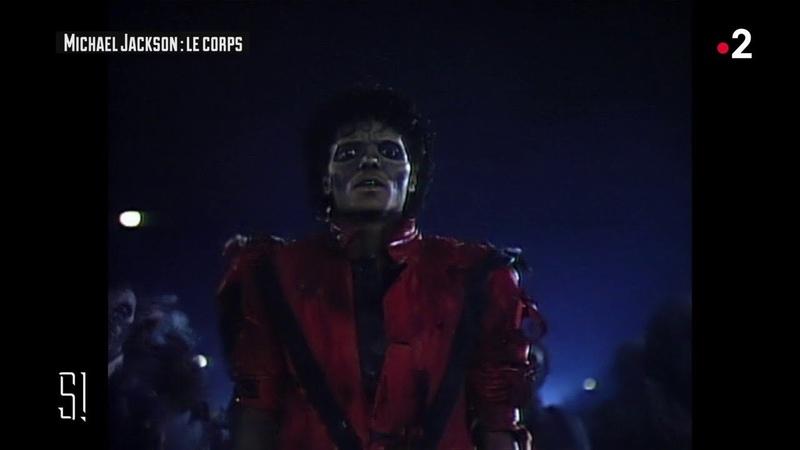 Le corps de Michael Jackson - Stupéfiant !