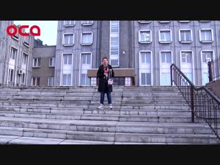 Анна Ахметова передала