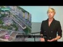 Новые жилые комплексы от Атомстройкомплекса Другие принципы проектирования