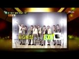 171224 EXO XIUMIN @ BGM award in MBC Let's Go