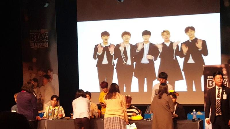훌랄라 팬싸인회 B1A4(5)
