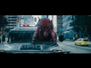 Diplo And French Montana Lil Pump Ft. Zhavia - Welcome To The Party 2018 OST - Deadpool 2 / Дедпул 2 HD_1080p