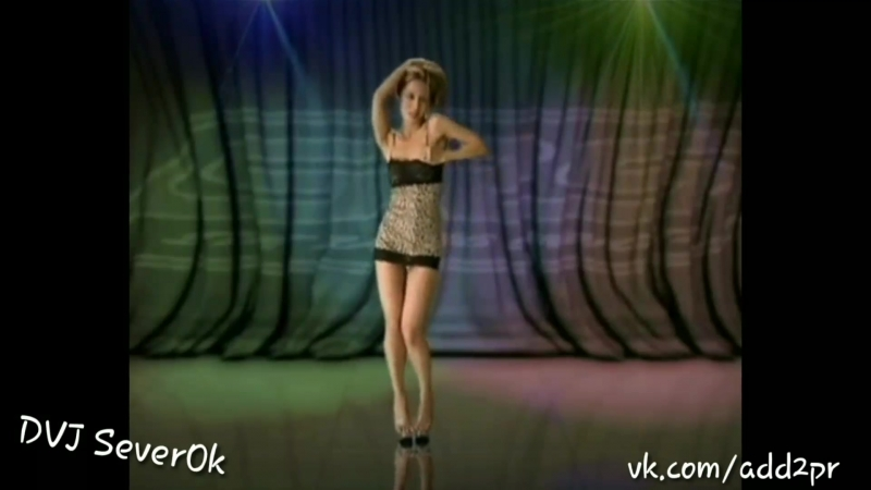 Что мне снег, что мне зной, когда мои друзья сомной (Друзья) - DVJ Severok vs DJ Цветков Вирус - DanceMix