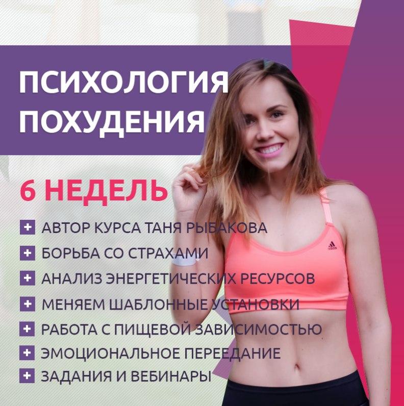 Татьяна Рыбакова | Санкт-Петербург