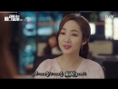 Wrong With Secretary Kim (2018)TV Series Episode 16 End