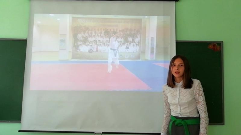 Чистякова Алёна, 8а, МБОУ Марковская СОШ